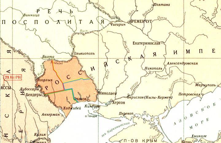 Очаківська Область. 1792 рік
