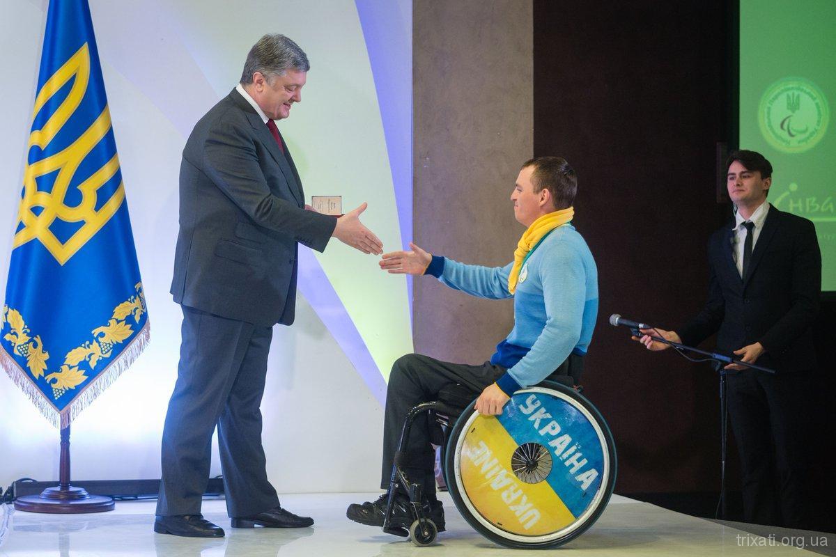 Вручення нагород президентом України Порошенком