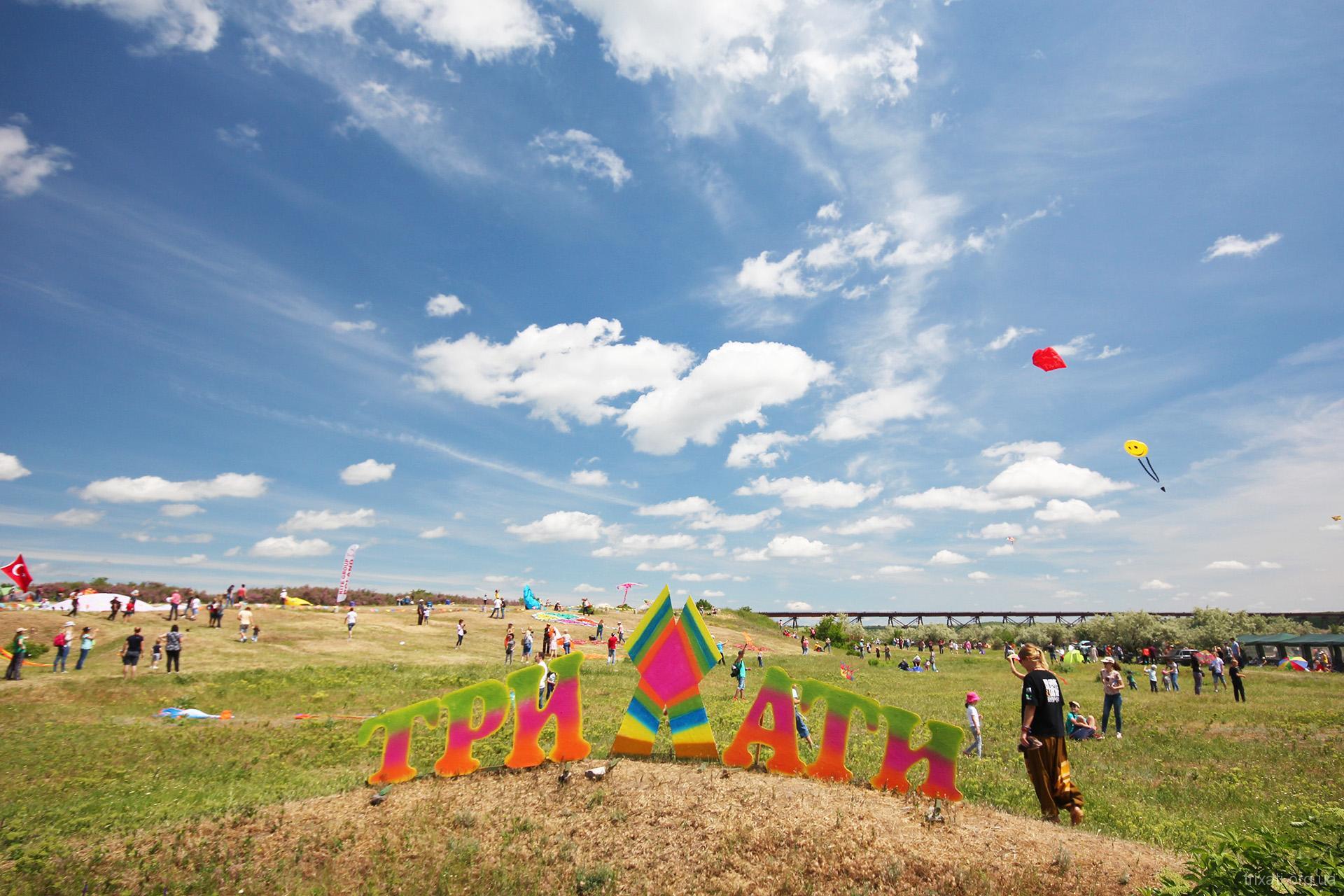 Tryhutty Kite Fest 2018