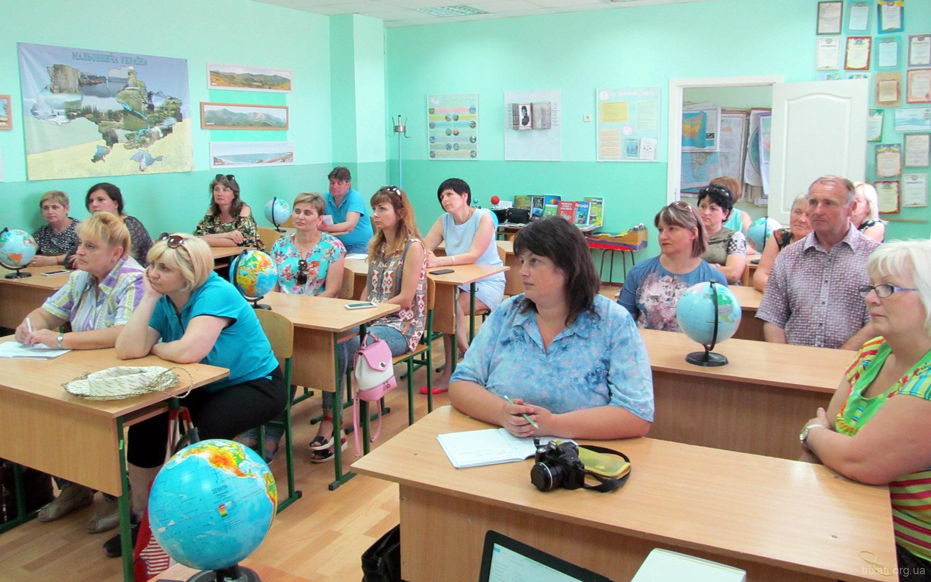 Географи Миколаївщини збирались у Трихатах