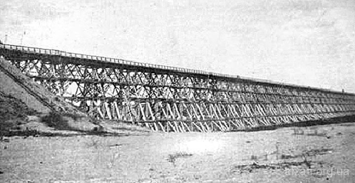 Таємниці Трихатського мосту (уривок нарису)